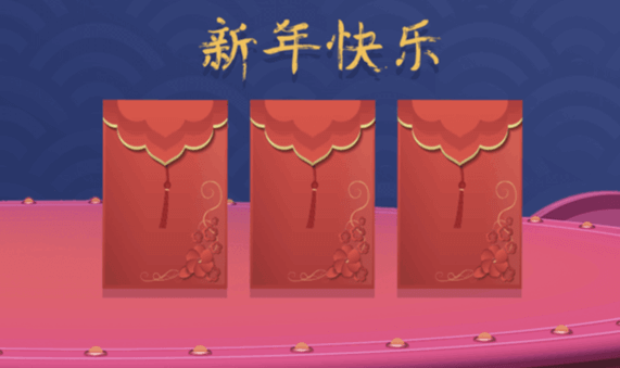 grsovenor casino chinese new year banner