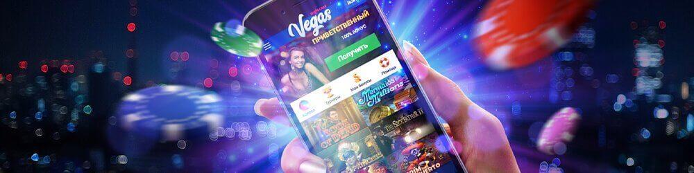 vulkan vegas mobile